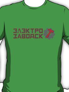Elektrozavodsk City T-Shirt