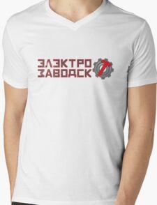 Elektrozavodsk City Mens V-Neck T-Shirt