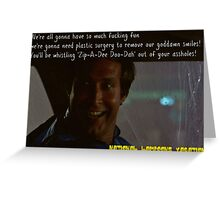 Funny Quotes-National Lampoons Vacation Greeting Card