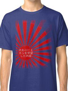 regrets Classic T-Shirt