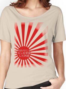 regrets Women's Relaxed Fit T-Shirt
