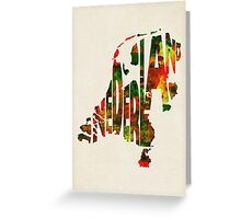 The Netherlands Typographic Watercolor Map Greeting Card