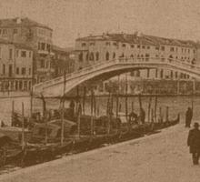 The New Station Bridge,Venice,Italy Sticker