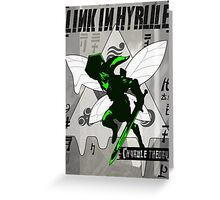 LINKIN HYRULE Greeting Card