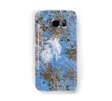 A Circle Of Silver Samsung Galaxy Case/Skin
