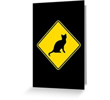 Cat Crossing Traffic Sign - Diamond - Yellow & Black Greeting Card