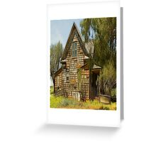 Rent !,....Great House,.....Saturday Night Washtub Outfront Greeting Card