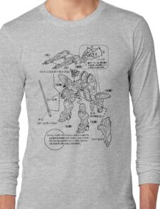 GUNDAM INSTRUCTIONS Long Sleeve T-Shirt