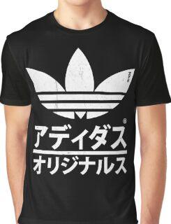 アデイダス ✖ オリジナルス White Graphic T-Shirt