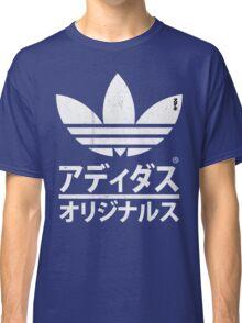 アデイダス ✖ オリジナルス White Classic T-Shirt