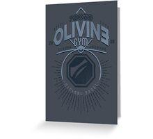 Olivine Gym Greeting Card