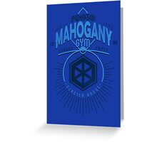 Mahogany Gym Greeting Card