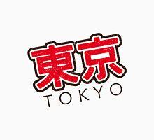 Tokyo vintage T-Shirt