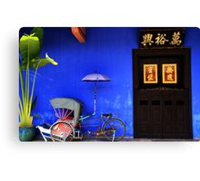 The Cheong Fatt Tze Mansion's Front Entrance Canvas Print