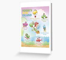 Yoshi's New Island Greeting Card