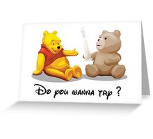 Do you wanna try? @Winnie @Ted Greeting Card