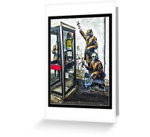 Government listening post by Banksy! Greeting Card