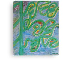 Vividly Curved Green Lines  Canvas Print