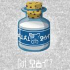 Lon Lon Milk - White text by wimpy
