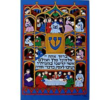Learning Torah Photographic Print