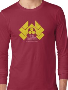 Nakatomi Plaza - HD Japanese Yellow Variant Long Sleeve T-Shirt