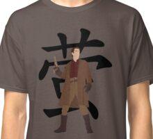 Malcolm Reynolds Classic T-Shirt