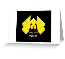 Nakatomi Plaza - Japanese Expand Variant Greeting Card
