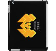 Nakatomi Plaza - Japanese Expand Reverse Variant iPad Case/Skin