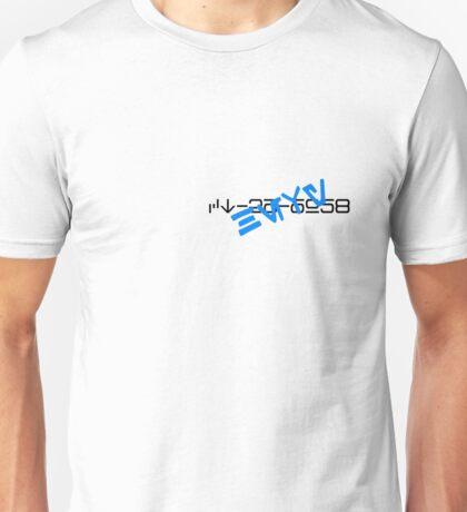 CT-26-6958 Hevy Unisex T-Shirt