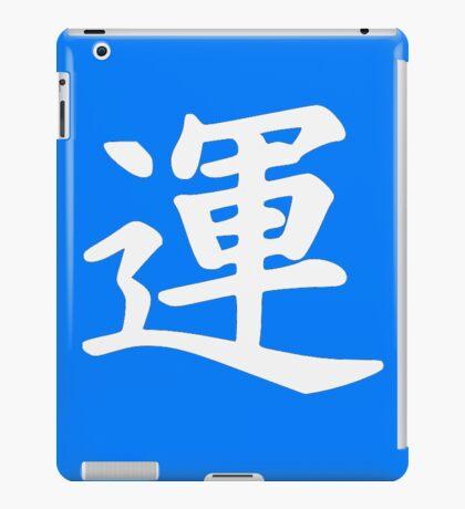 LUCK (KANJI) iPad Case/Skin