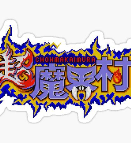 Ghouls n Ghosts - Japanese SNES Title Screen Sticker