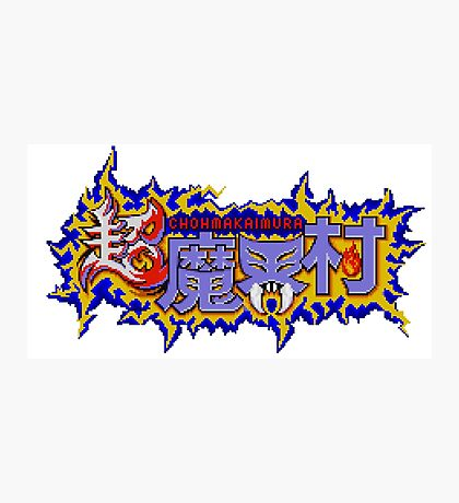 Ghouls n Ghosts - Japanese SNES Title Screen Photographic Print
