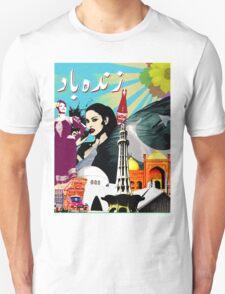 Pakistan Zindabad T-Shirt