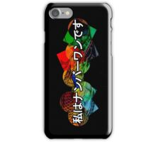 I am the number one (in Japanese) iPhone Case/Skin