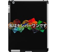I am the number one (in Japanese) iPad Case/Skin