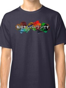 I am the number one (in Japanese) Classic T-Shirt