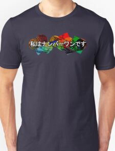 I am the number one (in Japanese) T-Shirt