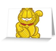 Gold Lucky Garfield Cat Greeting Card