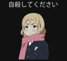 Please Kill Yourself Japanese Pillow Case/Totes-Featuring K-ON Anime Mugi by kawaiidragon