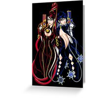 Umbra Witch - Version 2 Greeting Card