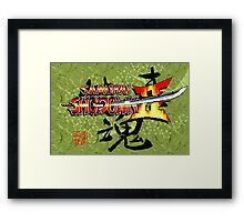 Samurai Shodown 2 (Neo Geo Title Screen) Framed Print