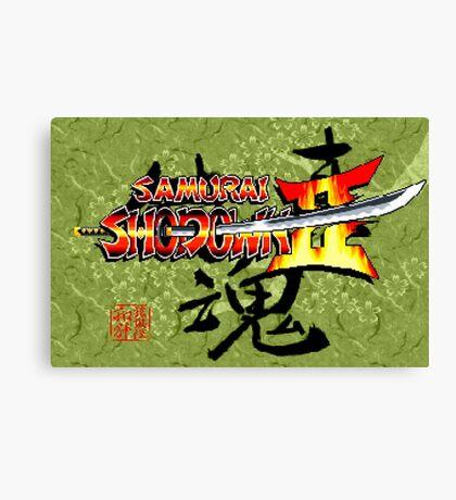 Samurai Shodown 2 (Neo Geo Title Screen) Canvas Print