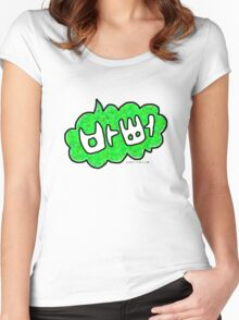 I'm busy! 바뻐 Bappeo Korean Hangul talk bubble Women's Fitted Scoop T-Shirt