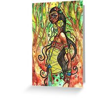Earth Aflame Greeting Card