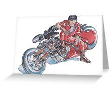 Akira by Katsuhiro Otomo Watercolor Tribute to Kaneda Greeting Card