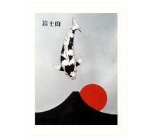 Mt Fuji Wave Sun Rise Utsuri Mono painting Art Print