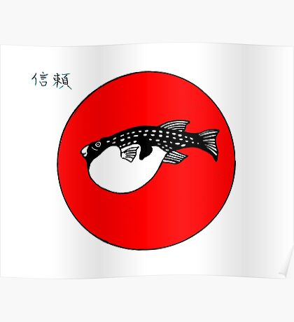 Japanese Fugu - blow fish Trust in the cook  Poster