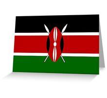 Kenya - Standard Greeting Card