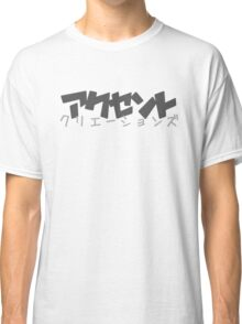Axesent Creations Japan Classic T-Shirt