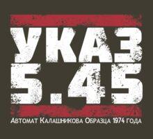 УКАЗ 5.45 by five5six